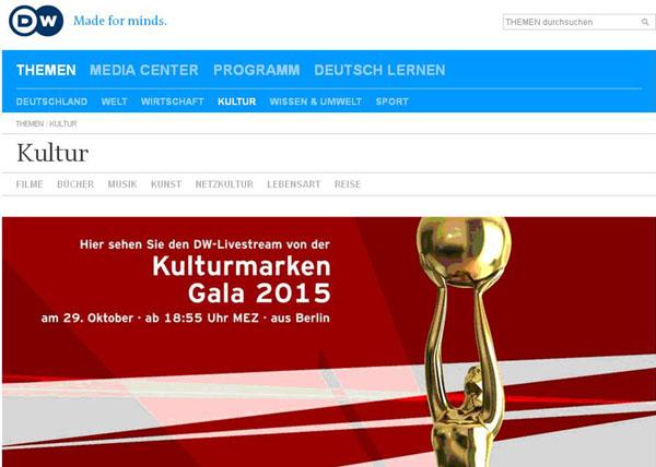 """Zum 10. Jubiläum der Kulturmarken-Gala """"Night of Cultural Brands"""" schaltet die Deutsche Welle einen Live-Stream"""