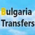 1 FLUGHAFENTRANSFER IN BULGARIEN - 5 DINGE, AUF DIE SIE AUFPASSEN SOLLEN, BEVOR SIE RESERVIEREN