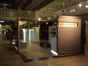 MDL expo International begleitet Markteinführung von LG Signature