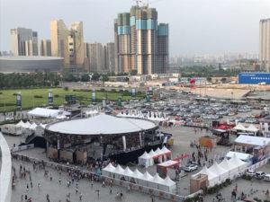 Magic Sky beim 3×3 U18 World Cup 2017 in Chengdu