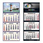 """WER HAT´S ERFUNDEN? Kalenderhersteller terminic feiert """"80 Jahre 3-Monatskalender"""""""