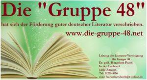 112bildjutta-300x163 Literaten-Vereinigung Gruppe 48