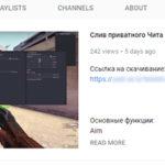Doctor Web warnt: Neuer Trojaner verbreitet sich via YouTube