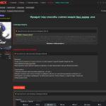 Hacker greifen Benutzerdaten von Steam ab und nutzen Fußball-WM für Trickbetrug – Der Doctor Web Virenrückblick im Mai