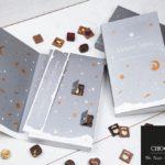 Süßer Genuss zur Weihnachtszeit: Adventskalender von CHOCOLISSIMO