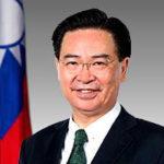 Globale Ziele der UN – Taiwan kann helfen