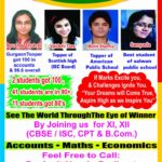 Center4knowledgeis one stop solution for accounts tuitions