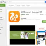 Hunderte Millionen Android-Nutzer von Sicherheitslücke im UC Browser bedroht