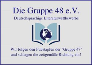 171-300x213 Die Gruppe 48 präsentiert sich mit einem neuen Logo und ist jetzt auch bei Wikipedia vertreten