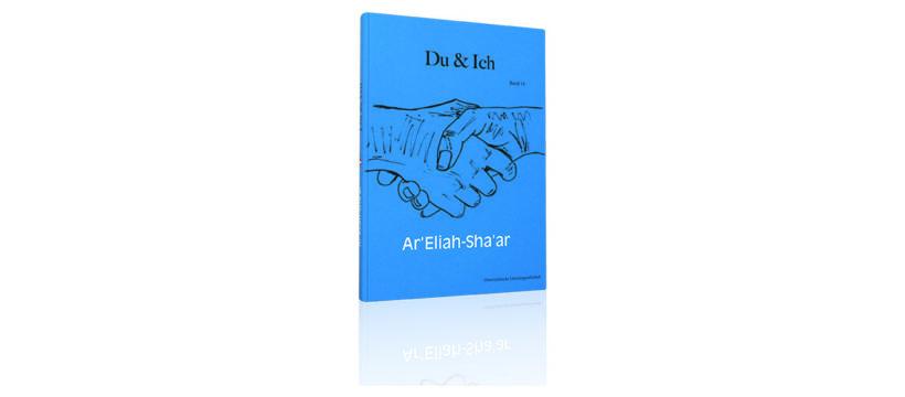 Ar'Eliah
